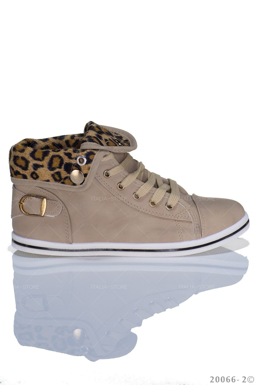 Sneakers Cream