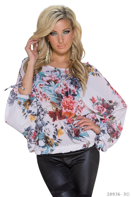 Kimono-Shirt Mixed - Room