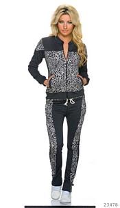 Jogging Suit Dark-Gray / Leopard